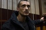 Павленского освободили из тюрьмы