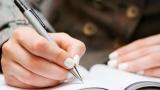 Как стать поэтом: рекомендации